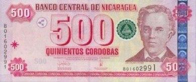 500 nicaragua cordoba