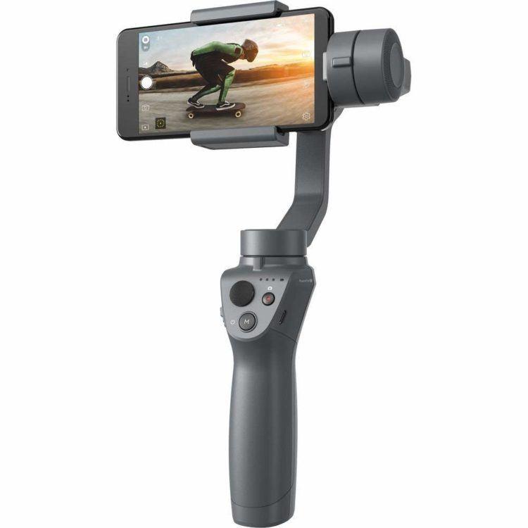 phone gimbal travel gift