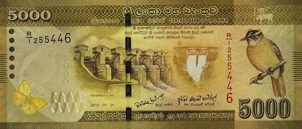 5000 Sri Lankan rupees currency
