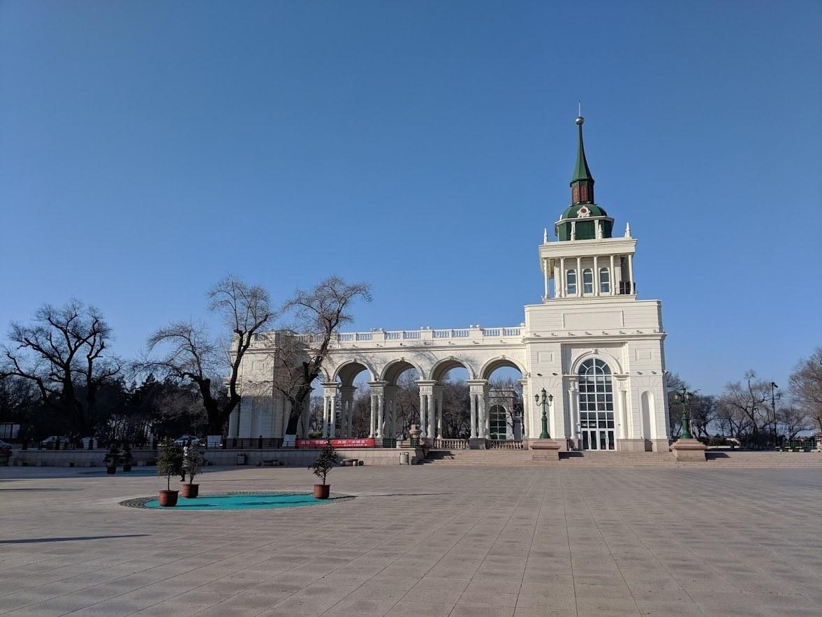 peoples square harbin