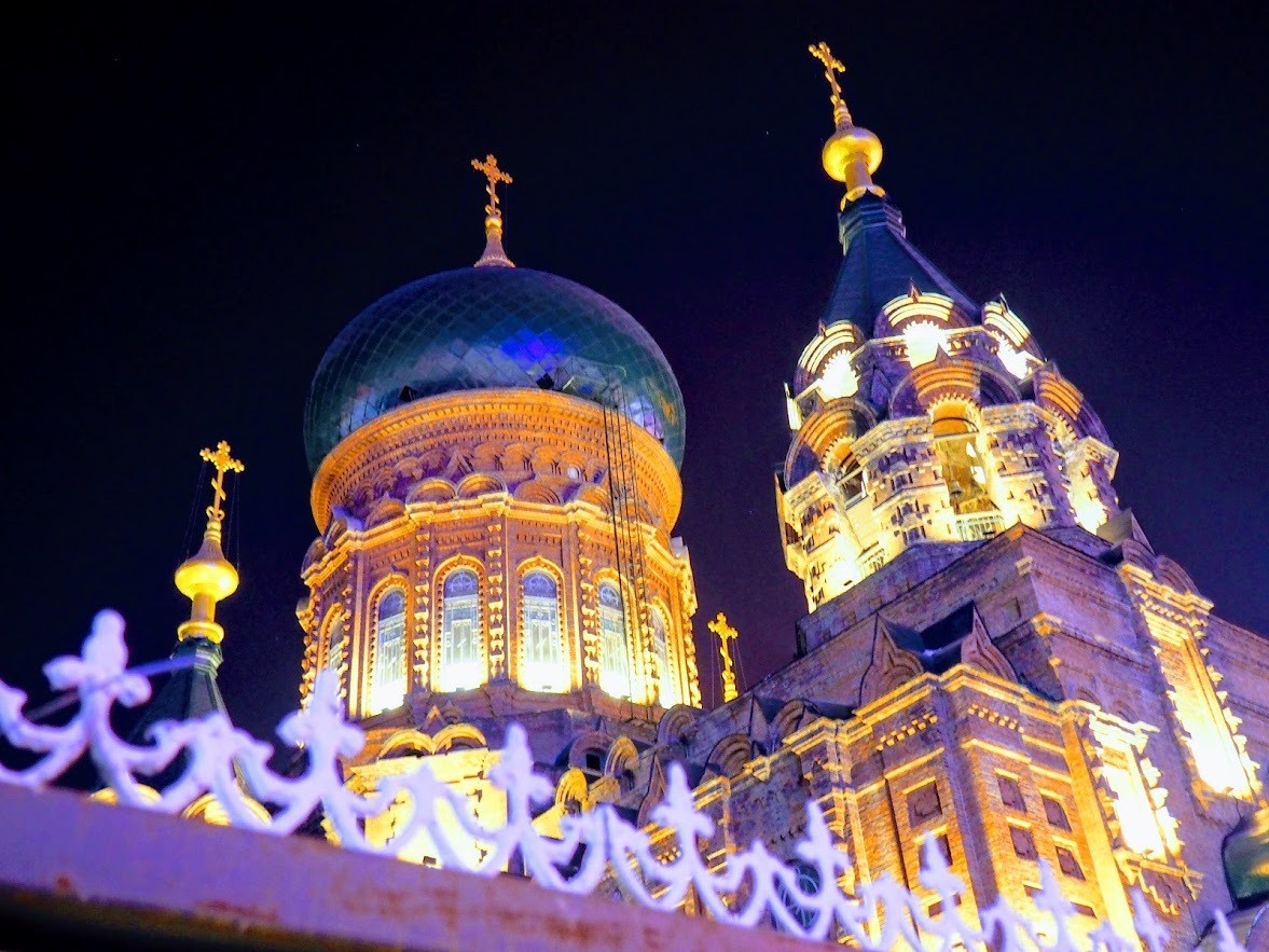 harbin russian cathedral at night