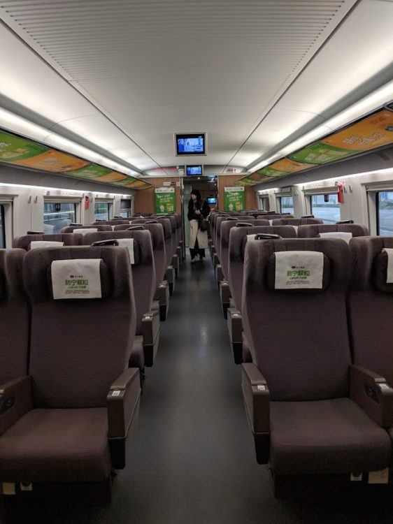 First class seats on the Nanjing Shanghai train