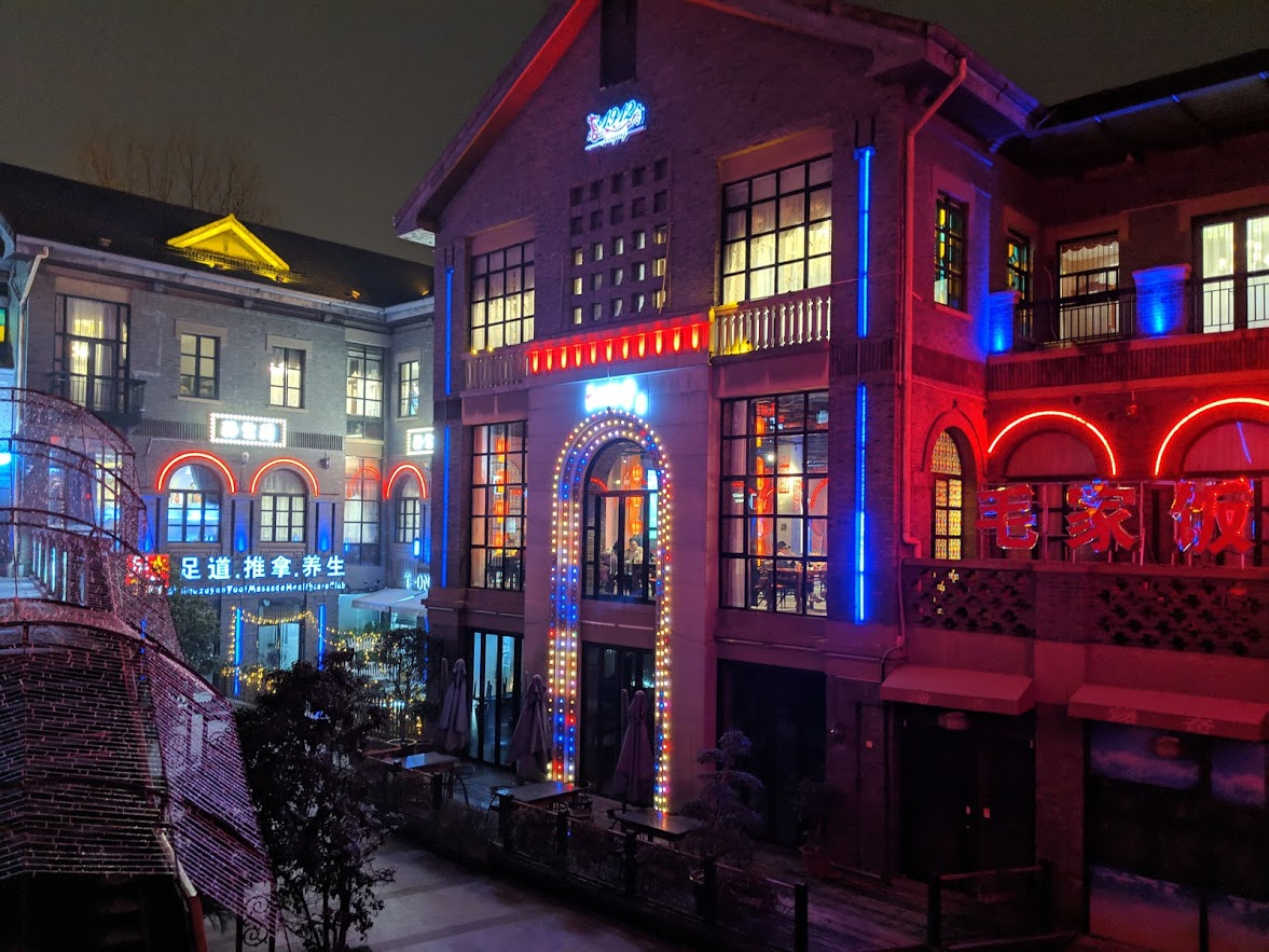 nanjing 1912 district, a popular things to do in nanjing at night