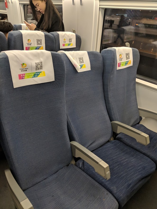 Second class seats on the Shanghai-Nanjing train
