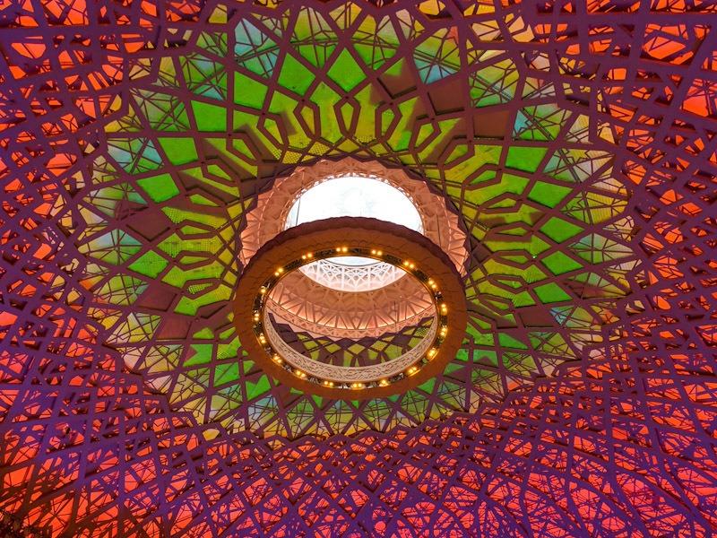 elaborate multi-colored ceiling