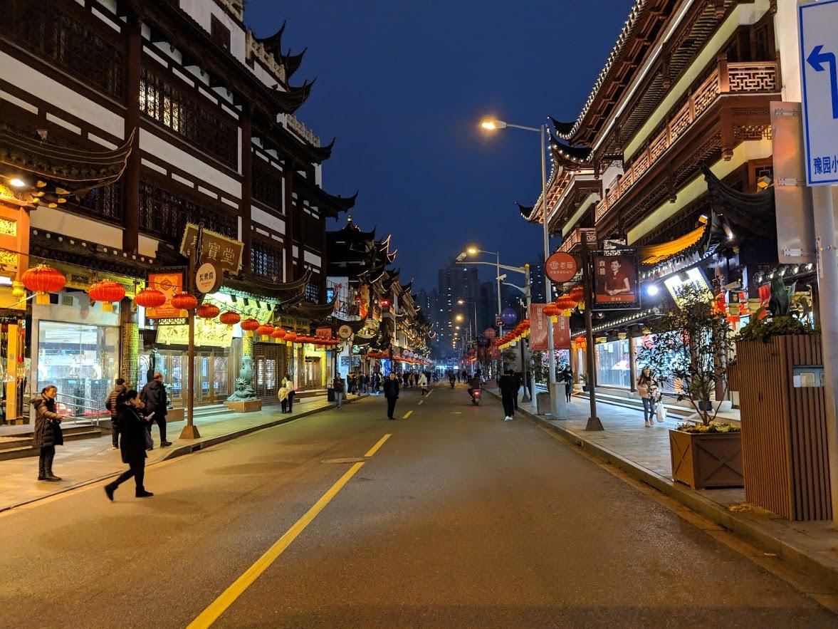 pedestrian street shanghai