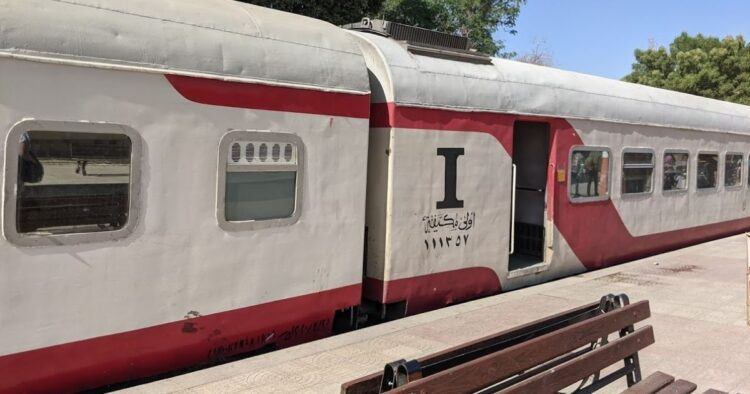 egyptian day train